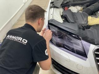 Audi A7 - защита оптики тонирующим полиуретаном «STEK DYNO Shield»